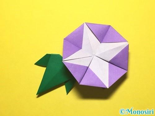 折り紙で朝顔の折り方手順59