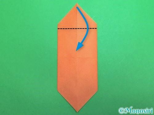 折り紙でセミの折り方手順9