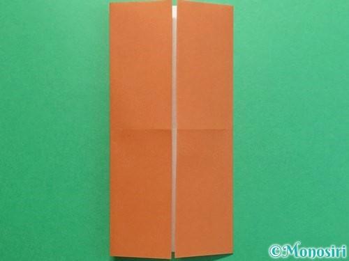 折り紙でクワガタの折り方手順4