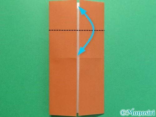 折り紙でクワガタの折り方手順5