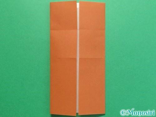 折り紙でクワガタの折り方手順6
