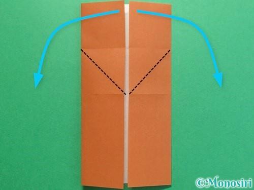 折り紙でクワガタの折り方手順7
