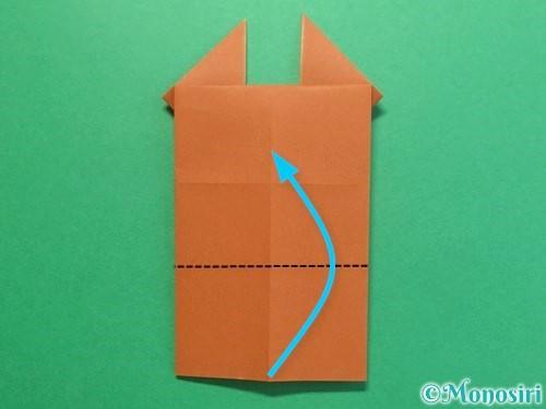 折り紙でクワガタの折り方手順15