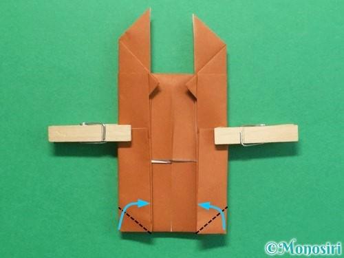 折り紙でクワガタの折り方手順20