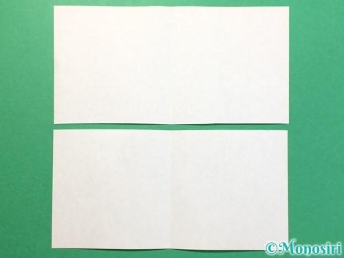 折り紙でTシャツと半ズボンの折り方手順4