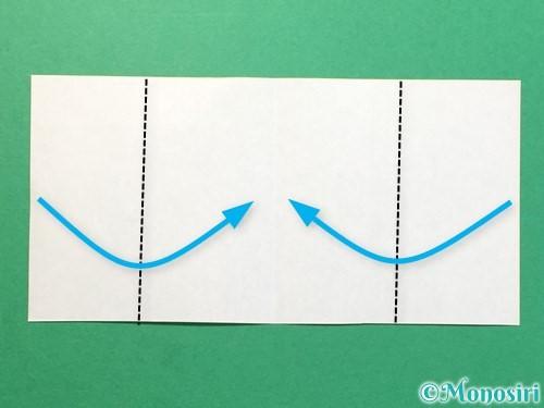 折り紙でTシャツと半ズボンの折り方手順5