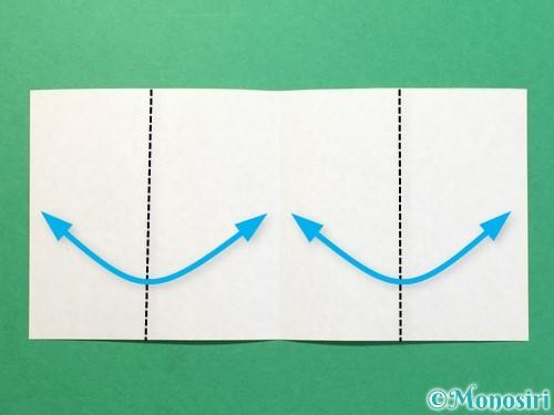折り紙でTシャツと半ズボンの折り方手順13