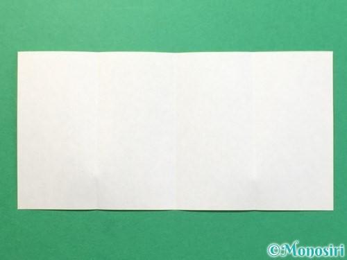 折り紙でTシャツと半ズボンの折り方手順14