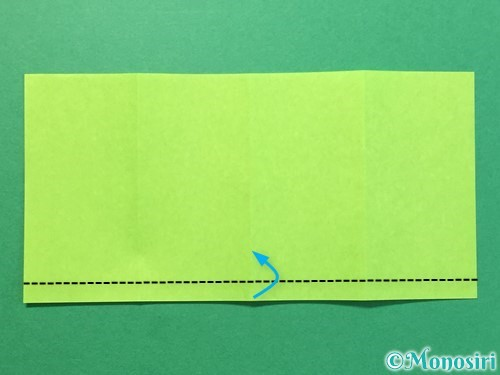 折り紙でTシャツと半ズボンの折り方手順16