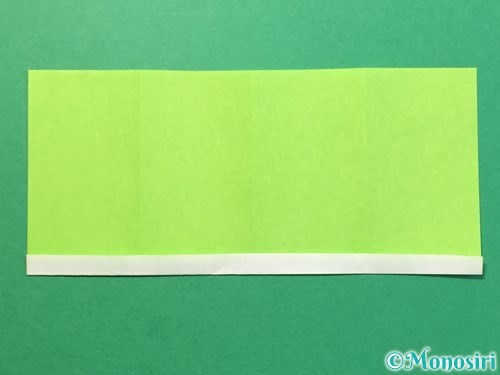 折り紙でTシャツと半ズボンの折り方手順17