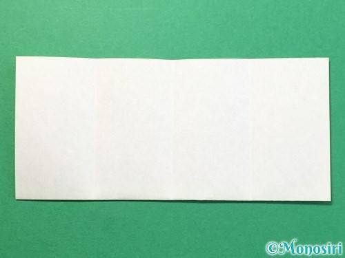折り紙でTシャツと半ズボンの折り方手順18
