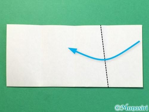 折り紙でTシャツと半ズボンの折り方手順19