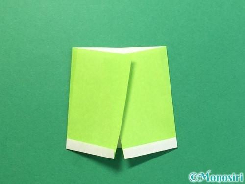 折り紙でTシャツと半ズボンの折り方手順21