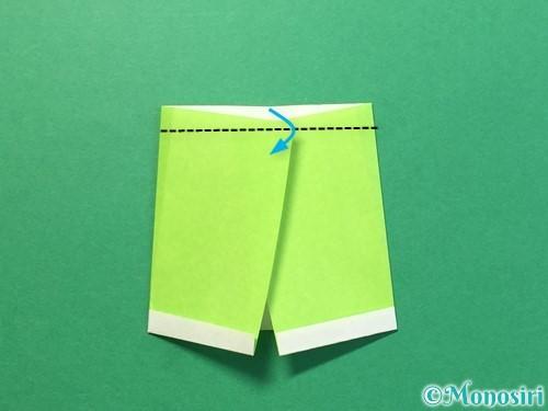 折り紙でTシャツと半ズボンの折り方手順22