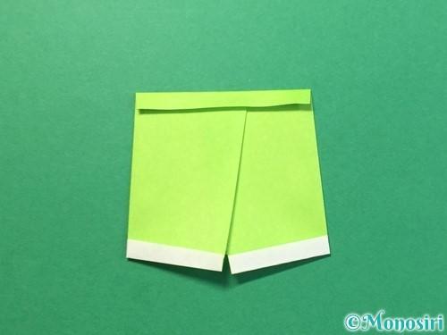 折り紙でTシャツと半ズボンの折り方手順23