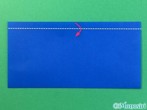 折り紙ではっぴの折り方手順3