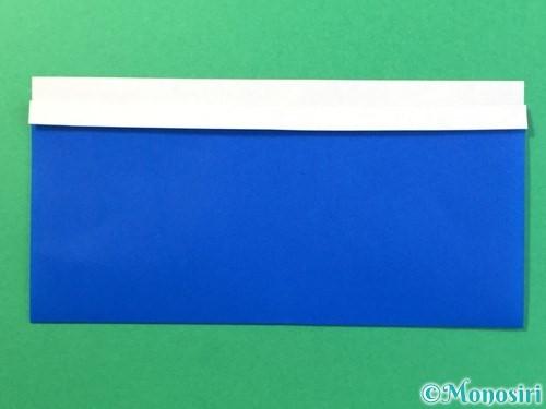 折り紙ではっぴの折り方手順4
