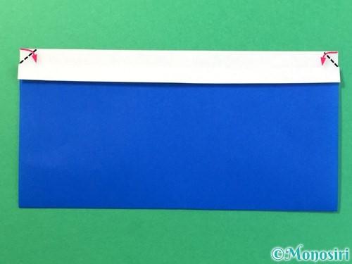 折り紙ではっぴの折り方手順5
