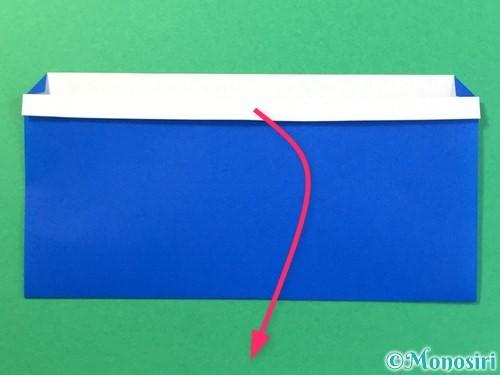 折り紙ではっぴの折り方手順7
