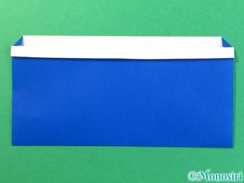 折り紙ではっぴの折り方手順6