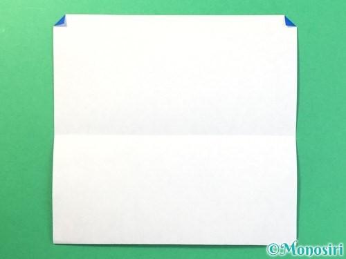 折り紙ではっぴの折り方手順8