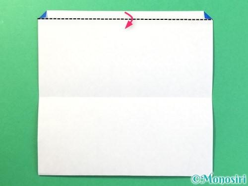 折り紙ではっぴの折り方手順9