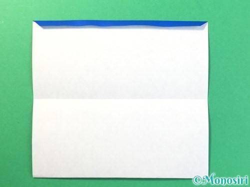 折り紙ではっぴの折り方手順10
