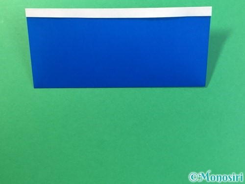 折り紙ではっぴの折り方手順12
