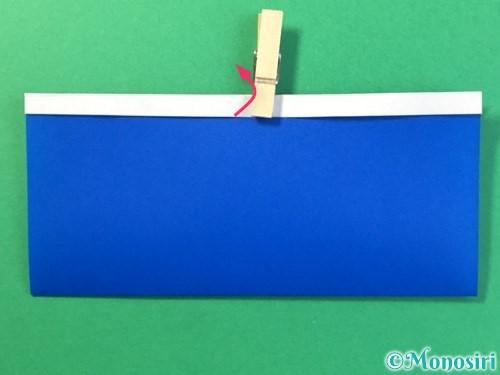 折り紙ではっぴの折り方手順13