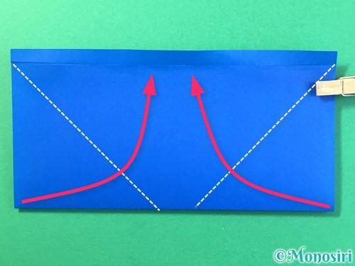 折り紙ではっぴの折り方手順15