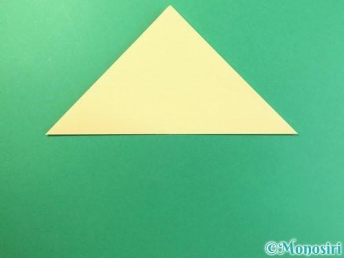 折り紙で麦わら帽子の折り方手順2