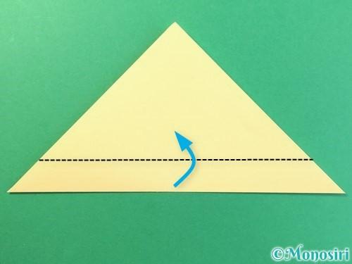 折り紙で麦わら帽子の折り方手順3