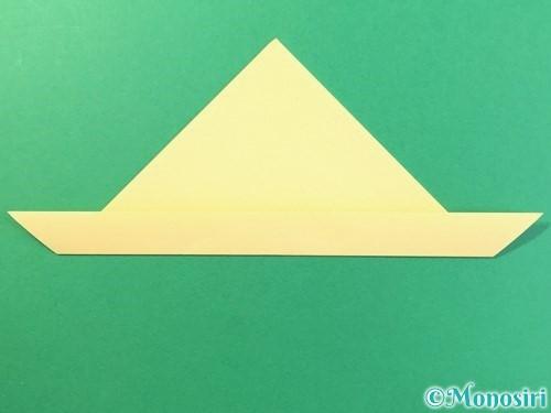 折り紙で麦わら帽子の折り方手順4