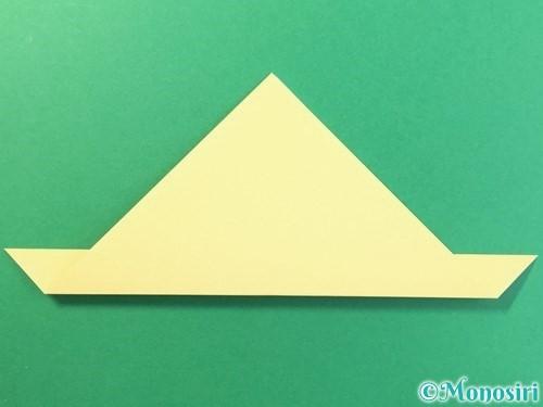 折り紙で麦わら帽子の折り方手順5