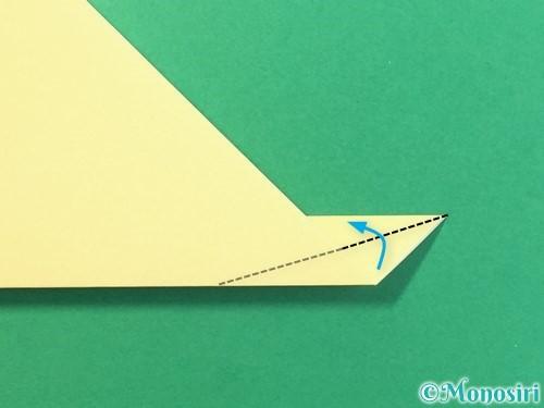 折り紙で麦わら帽子の折り方手順6