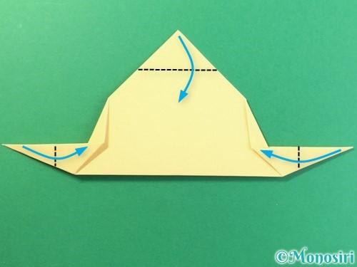 折り紙で麦わら帽子の折り方手順11