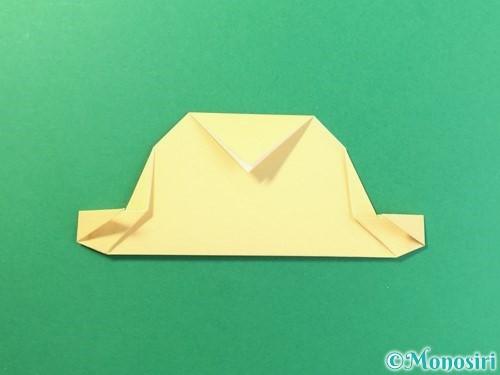 折り紙で麦わら帽子の折り方手順12