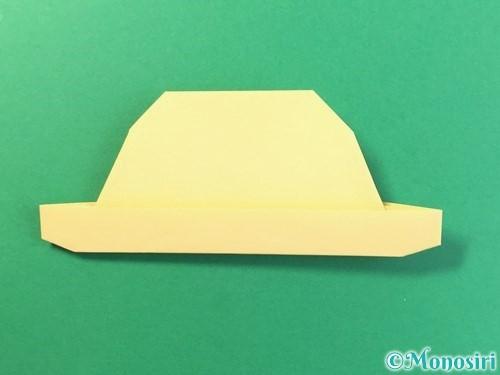 折り紙で麦わら帽子の折り方手順13