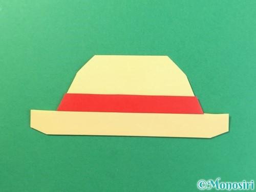 折り紙で麦わら帽子の折り方手順14