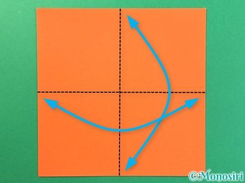 折り紙で太陽の作り方手順1