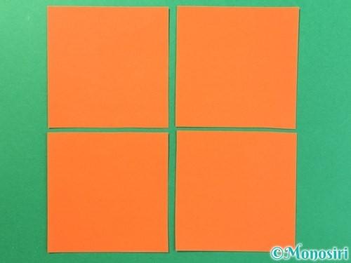 折り紙で太陽の作り方手順3