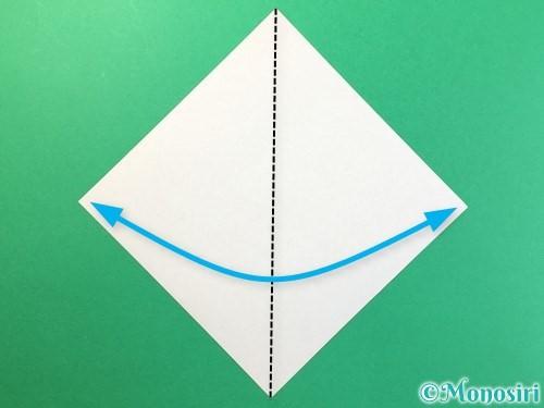 折り紙で太陽の作り方手順4