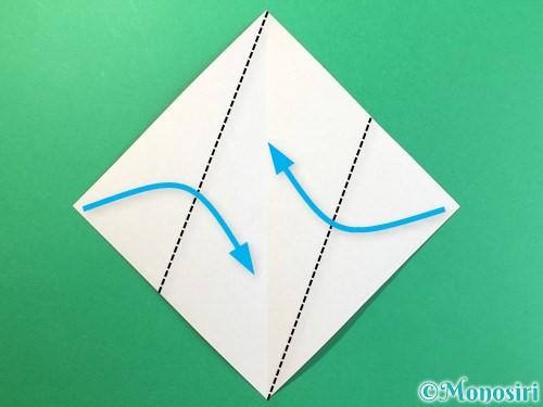 折り紙で太陽の作り方手順6