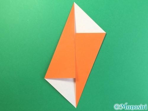 折り紙で太陽の作り方手順7