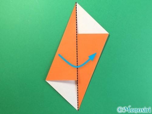 折り紙で太陽の作り方手順8