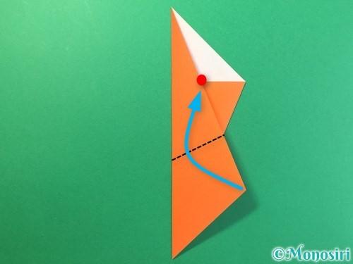 折り紙で太陽の作り方手順10