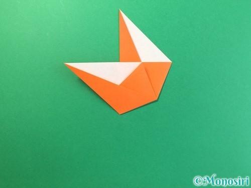 折り紙で太陽の作り方手順11