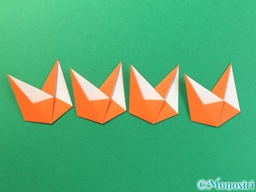 折り紙で太陽の作り方手順12