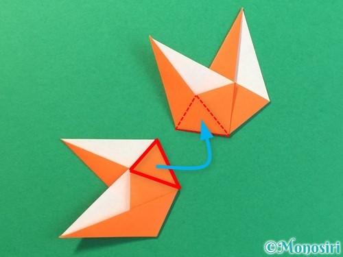 折り紙で太陽の作り方手順13