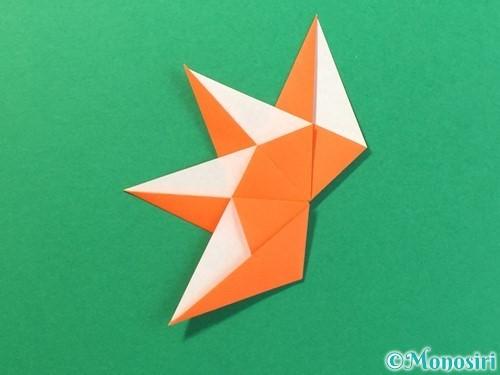 折り紙で太陽の作り方手順14